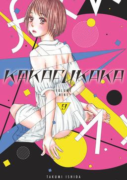 Kakafukaka 9