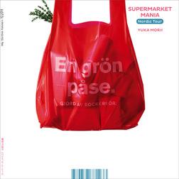 スーパーマーケットマニア 北欧5ヵ国編-電子書籍