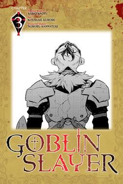 Goblin Slayer, Chapter 3 (manga)-電子書籍