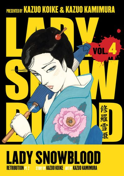 Lady Snowblood Volume 4