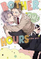 Bothersome Hours (Yaoi Manga), Volume 1