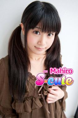【S-cute】Mahiro #1-電子書籍