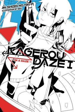 Kagerou Daze, Vol. 1-電子書籍