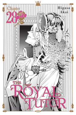 The Royal Tutor, Chapter 28-電子書籍