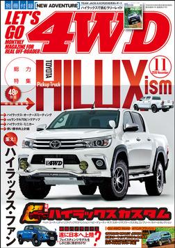 LET'S GO 4WD【レッツゴー4WD】2018年11月号-電子書籍