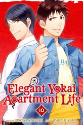 Elegant Yokai Apartment Life Volume 10