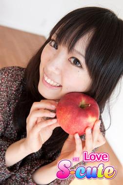 【S-cute】Love #1-電子書籍