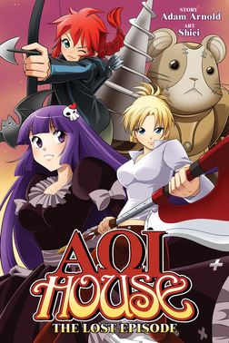 Aoi House: The Lost Episode-電子書籍