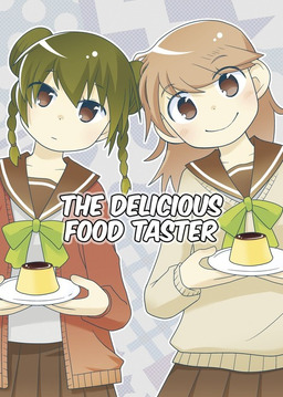The Delicious Food Taster, Chapter 1