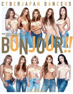 サイバージャパンダンサーズ写真集「BONJOUR!!」-電子書籍
