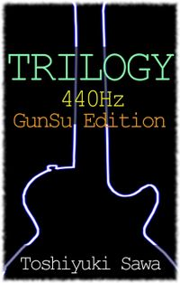 TRILOGY - GunSu Edition -