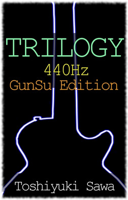 TRILOGY - GunSu Edition --電子書籍