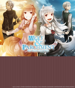 Wolf & Parchment: New Theory Spice & Wolf, Vol. 1: Bookshelf Skin [Bonus Item]