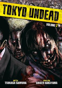 Tokyo Undead Vol. 2-電子書籍