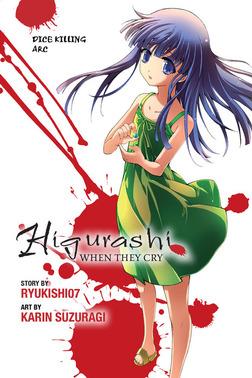 Higurashi When They Cry: Dice Killing Arc-電子書籍