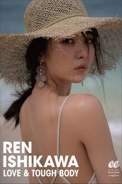 LOVE & TOUGH BODY REN ISHIKAWA-電子書籍