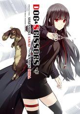 DOG&SCISSORS 4