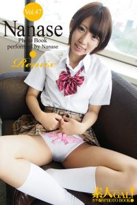 素人GAL!ガチ撮りPHOTOBOOK Vol.47 Nanase Remix