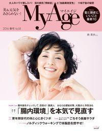 MyAge 2016 Spring