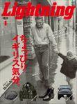 Lightning 2020年4月号 Vol.312