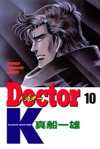 Doctor K(10)