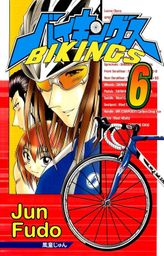 BIKINGS, Volume 6