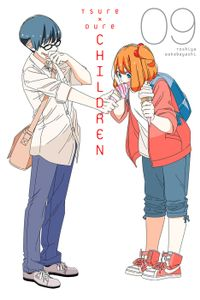 Tsuredure Children Volume 9