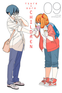 Tsuredure Children Volume 9-電子書籍