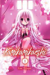 Kamikamikaeshi Volume 1