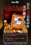 豆乳Fanbook