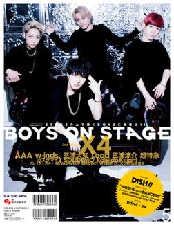 別冊CD&DLでーた BOYS ON STAGE vol.5-電子書籍