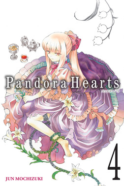 PandoraHearts, Vol. 4-電子書籍