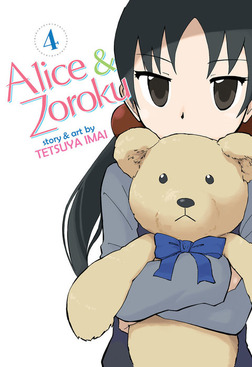Alice & Zoroku Vol. 4-電子書籍