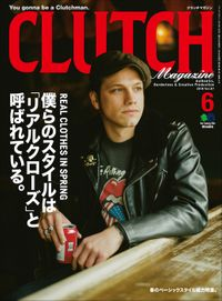 CLUTCH Magazine Vol.67