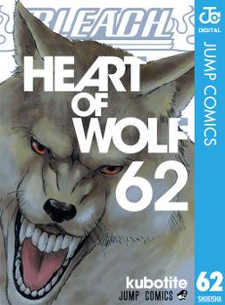 BLEACH モノクロ版 62-電子書籍
