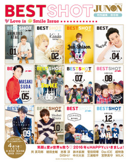 BEST SHOT JUNON-電子書籍