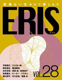 ERIS/エリス 第28号