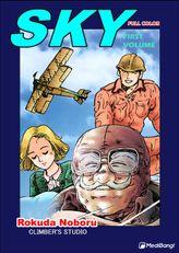 Sky, Volume 001