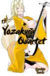 Yozakura Quartet Volume 17