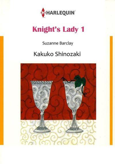 KNIGHT'S LADY 1