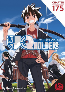 UQ Holder Chapter 175