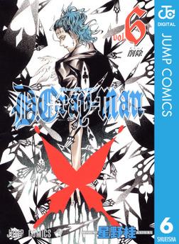 D.Gray-man 6-電子書籍