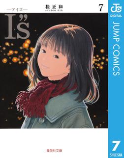 "I""s<アイズ> 7-電子書籍"