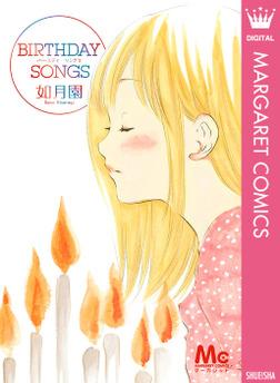 BIRTHDAY SONGS-電子書籍