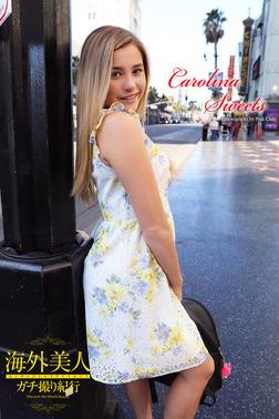 海外美人ガチ撮り紀行 Carolina Sweets 写真集-電子書籍