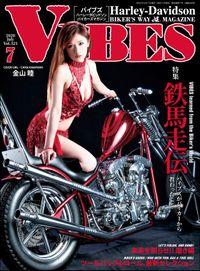 VIBES【バイブズ】2020年07月号