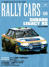 RALLY CARS Vol.6