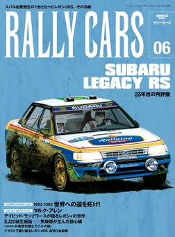 RALLY CARS Vol.6-電子書籍
