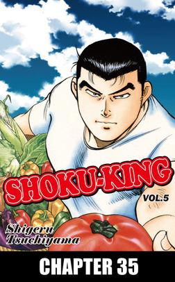 SHOKU-KING, Chapter 35-電子書籍