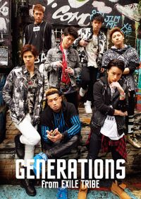 GENERATIONS from EXILE TRIBE(幻冬舎単行本)